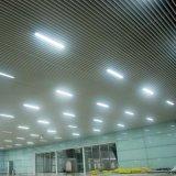Teto de tiras de tela de alumínio de fábrica para construção de interiores