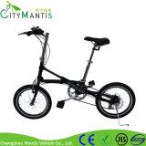 Алюминиевый складывая Bike - велосипед 7 скоростей сложенный Shimano