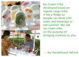 Luft-Strom-bewegliche Nahrung tauscht mobile Baby-Spaziergänger-Imbiss-Eiscreme-LKW-Verkauf-Karre für kleine Felder
