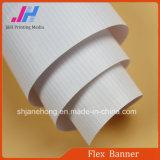Bandeira laminada quente do cabo flexível do PVC da impressão do preço de fábrica 510GSM Frontlit