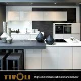カスタマイズされた現代白い食器棚Tivo-0063V
