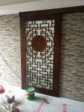 Porte intérieure, porte Ds-041 en bois solide