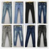 Свет - голубые тощие джинсыы для девушок (121-G302)
