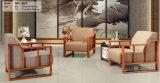 현대 실내 가구 나무와 진짜 가죽 소파