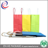 Специальные выдвиженческие отпечатанные бумажные мешки с печатание цвета