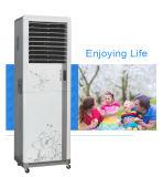Металлический корпус охладителя нагнетаемого воздуха для домашнего использования
