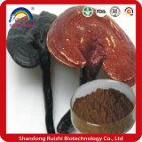 Mommve Immune System Broken Ganoderma Lucidum Spore Powder