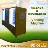 De Automaat van het Scherm van de aanraking Met de Chocoladereep van 17 Kolommen