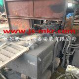 Jiangyin Huahong 315 toneladas de máquina de embalagem da sucata