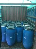 Chemische Betaine Cocamidopropyl van de persoonlijke Zorg (CAPB 35%) voor Detergens