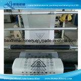 PET durchgebrannte Film-Zylindertiefdruck-Drucken-Zeile Maschine