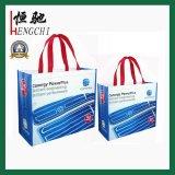 Non сплетенная прокатанная хозяйственная сумка с изготовленный на заказ печатание