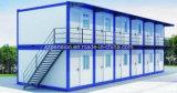 Chambre préfabriquée/préfabriquée mobile pour la région de Construstion
