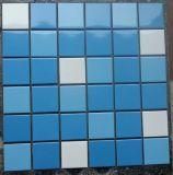プールのためのセラミックタイルのガラスモザイク