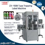 Máquina de etiquetas automática da caça com armadilhas para a luva da etiqueta e o envoltório (ZX-150B)