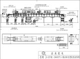 Unidad vertical del tratamiento superficial 3-Edition de la placa de la aguja (horno del 18m), máquina de cuero sintetizada del tratamiento superficial