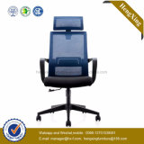 Высокий задний стул офиса основания металла крома сетки офисной мебели (HX-YY009)