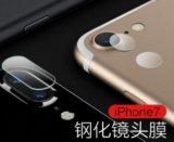 Protezione dello schermo di vetro Tempered della macchina fotografica per il iPhone 7