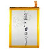 Batterie de téléphone mobile pour Sony X8