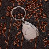 로고를 가진 주문을 받아서 만들어진 모양 금속 열쇠 고리