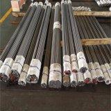 高速度鋼M2 1.3343 Skh 51の丸棒