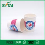 高品質の熱い販売法の単一の壁の紙コップのペーパーコーヒーカップ
