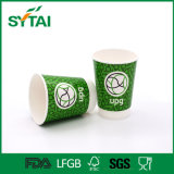 최신 컵 두 배 벽 종이컵