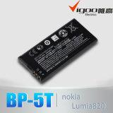 OEM neuf d'original pour la batterie BP-5T 3.7V 1650mAh de Nokia Lumia 820