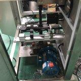自動低価格の小さい軽食のパッキング機械
