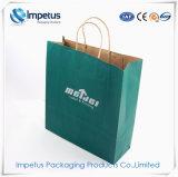 Custom Print коричневый крафт-бумажные мешки с ручками скрученной бумаги