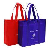 Дешево рециркулированная Non сплетенная хозяйственная сумка ткани
