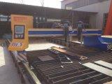 Автомат для резки стальной плиты плазмы Gantry CNC большой