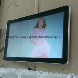 42inch 47inch 55inch 65inch Floor Standing AVW Touch Screen LCD Display Advertizing
