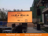 Крытая напольная арендная панель случая СИД предпосылки этапа/экран/знак/стена/афиша видео-дисплей