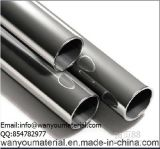 Schwarzes Stahlrohr-galvanisiertes Stahlrohr-Quadrat-Stahlrohr
