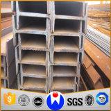 JIS 250*125 H стальные балки для строительства