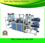 기계를 만드는 Fqcd-600 PE 컴퓨터 Rolls 연결 & 점 절단 (겹켜) 비닐 봉투