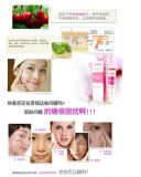 Отбеливание зубов Yanhee крем угри/управления отметины скар снятие акне крем для снятия