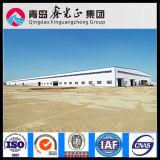 Atelier d'acier de construction de qualité (SSW-315)