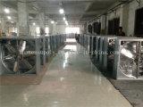 Ventilateur d'extraction de déflecteur d'air de ferme avicole de déflecteur d'air de serre chaude