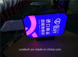 Segno di plastica della casella chiara degli annunci della via del LED della parete del supporto di stampa di seta esterna di vuoto con i piedi d'acciaio