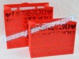 Горячая штамповка пленки для бумажных мешков для пыли
