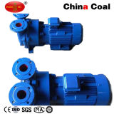Einzelnes Stadiums-Wasser-Ring-Vakuumpumpe der flüssigen Ring-Vakuumpumpe-2BV5121