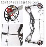 Composé de chasse arc et flèche Set, Archery Bow