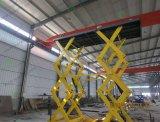 Chinesischer goldener Lieferant 3000kg Scissor Auto-Aufzug