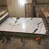 Prix de marbre blanc de panda de la Chine des carrelages et des tuiles modèle, marbre blanc de mur de panda avec la veine noire