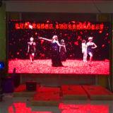 단계를 위한 높은 정의 Superthin P5 LED 지구 전시 화면
