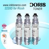 тонер копировальной машины 2220d для Ricoh Aficio 1022 1027 1032 2022 2027 2032 MP 2550 3350 3025 3030 2510