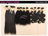 卸売価格の最上質の完全なクチクラの自然な毛