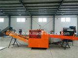 Los residuos de la máquina de reciclaje de Tela de Algodón / Máquinas de reciclaje de residuos para la venta de Algodón / máquina de reciclaje de residuos